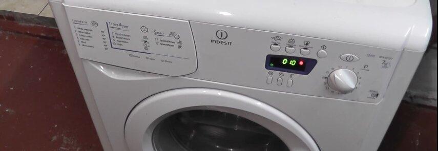 Ремонт стиральных машин Indesit на дому в Москве