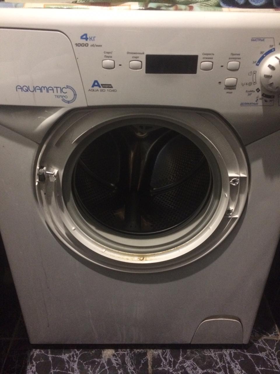 сдать стиральную машину